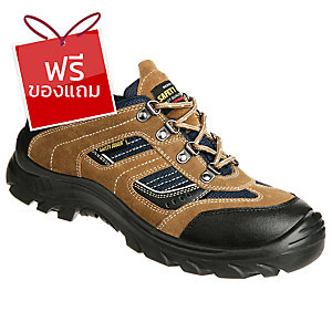 SAFETY JOGGER รองเท้านิรภัย X2020P S3 42/8
