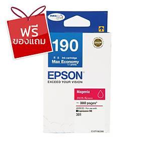 EPSON ตลับหมึกอิงค์เจ็ท รุ่น T190390 สีชมพู