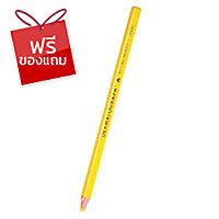 MITSUBISHI ดินสอเขียนกระจก 7600 เหลือง กล่อง 12 แท่ง