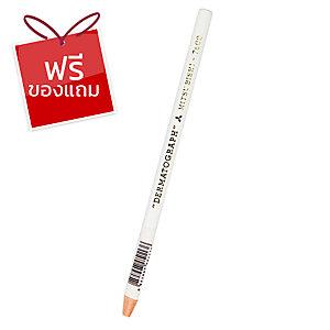 MITSUBISHI ดินสอเขียนกระจก 7600 ขาว กล่อง 12 แท่ง