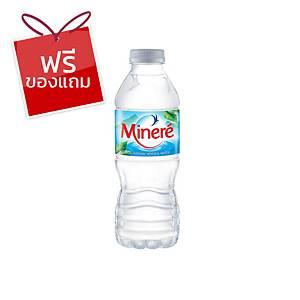 MINERE น้ำแร่ 0.33 ลิตร แพ็ค 12 ขวด