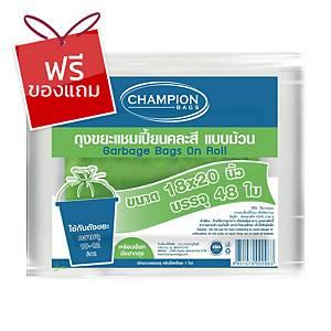 ถุงขยะพลาสติกชนิดม้วน 18X20 นิ้ว คละสีขาว/เขียว แพ็ค 48 ใบ