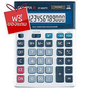 OLYMPIA เครื่องคิดเลขชนิดตั้งโต๊ะDT-8220TX 12 หลัก
