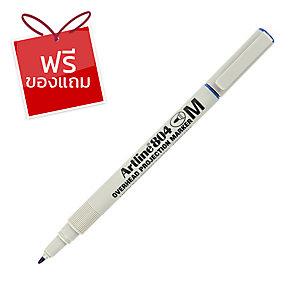 ARTLINE ปากกาเขียนแผ่นใสลบได้ EK-804 M น้ำเงิน