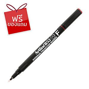 ARTLINE ปากกาเขียนแผ่นใสลบไม่ได้ EK-853 F แดง
