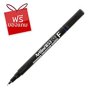 ARTLINE ปากกาเขียนแผ่นใสลบไม่ได้ EK-853 F น้ำเงิน