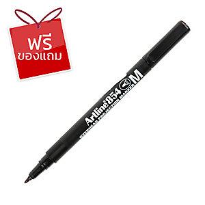ARTLINE ปากกาเขียนแผ่นใสลบไม่ได้ EK-854 M ดำ