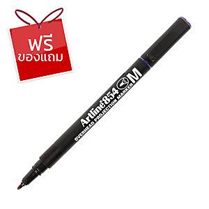 ARTLINE ปากกาเขียนแผ่นใสลบไม่ได้ EK-854 M น้ำเงิน