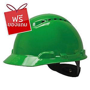 3M หมวกนิรภัยมีรูระบายอากาศ H-704V ปรับหมุน เขียว