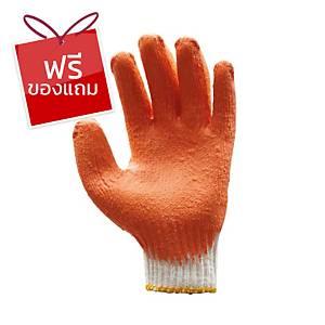 MICROTEX ถุงมือ FD442-471 ลาเท็กซ์ FREE SIZE ส้ม คู่