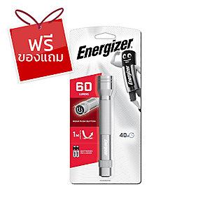 ENERGIZER ไฟฉาย METAL LIGHT2AA ความสว่าง 60 ลูเมน