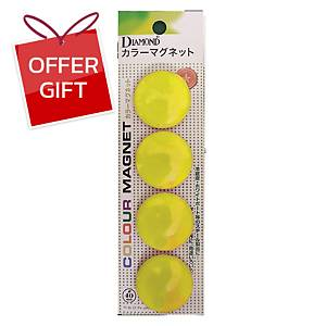 DM-40 Magnetic Beans Round 40mm Yellow - Pack of 4