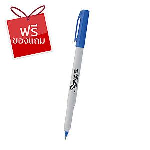 SHARPIE ปากกามาร์กเกอร์ UF 0.3มม. น้ำเงิน