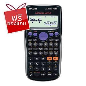 CASIO เครื่องคิดเลขวิทยาศาสตร์ FX-350ES PLUS 10+2 หลัก
