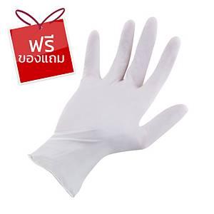 SAFE-FLEX ถุงมือ ไม่มีแป้ง ลาเท็กซ์ M ขาว แพ็ค 50 คู่