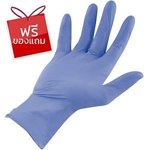 SAFE-FLEX ถุงมือ ไนไตรล์ ไซส์ L สีม่วง แพ็ค 50 คู่