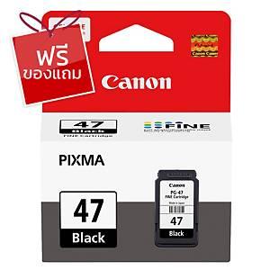 CANON ตลับหมึกอิงค์เจ็ท PG-47 สีดำ