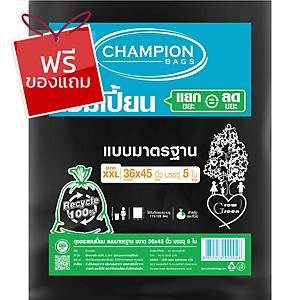 CHAMPION ถุงขยะพลาสติก ขนาด 36X45 นิ้ว แพ็ค 5 ใบ