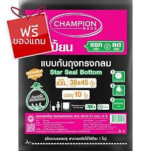 CHAMPION ถุงขยะชนิดก้นสตาร์ซีล 36X45 นิ้ว แพ็ค 10 ใบ
