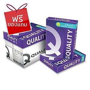 QUALITY กระดาษถ่ายเอกสาร Q-Purple A4 80 แกรม สีขาว 500 แผ่น/รีม - 5 รีม/กล่อง