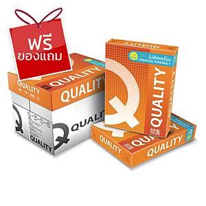 QUALITY กระดาษถ่ายเอกสาร Q-Orange A4 70 แกรม สีขาว 500 แผ่น/รีม - 5 รีม/กล่อง