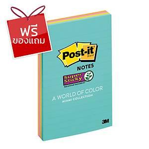 POST-IT ซูเปอร์สติกกี้ 4621-SSMIA 4   x 6   คละสี แพ็ค 4