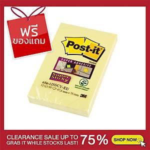 POST-IT ซูเปอร์สติกกี้โน้ต 656-12SSCY 2X3 นิ้ว สีเหลือง บรรจุ 90 แผ่น/เล่ม