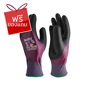 ATG ถุงมือ MAXIDRY ZERO 56-451 ไซส์ XL/10 ป้องกันความเย็น คู่