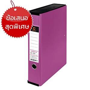 ตราช้าง แฟ้มกล่องเก็บเอกสาร U-BOX สีชมพู
