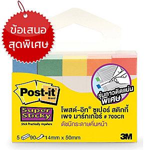POST-IT เพจมาร์กเกอร์ 700CR 0.5 X 2  - 5 สี บรรจุ 450 แผ่น