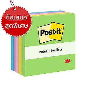 POST-IT กระดาษโน้ต 654-5UC 3 X3  คละสีสะท้อนแสง บรรจุ 100 แผ่น/เล่ม 5 เล่ม