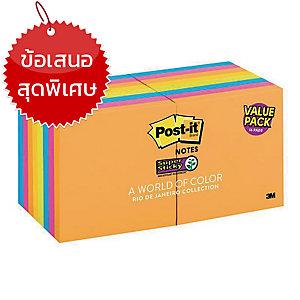 POST-IT กระดาษโน้ต 654-12SSAU+4ซุปเปอร์สติ๊กกี้ 3x3  แพ็ค12+4 เล่ม