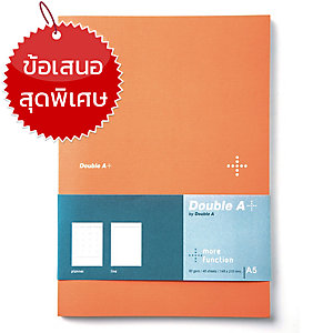 DOUBLE A สมุดบันทึกแพลนเนอร์ DA+ A5 80แกรม 40แผ่น สีส้ม