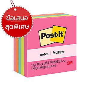 POST-IT กระดาษโน้ต 654-5PK 3  X 3  คละสีสะท้อนแสง บรรจุ 100แผ่น/เล่ม 5 เล่ม