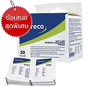 ลีเรคโก แผ่นทำความสะอาดจอภาพชนิดซอง บรรจุ 20 ชุด
