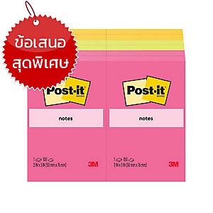 POST-IT กระดาษโน้ต 656AN 2 X 3  คละสีสะท้อนแสง บรรจุ 100แผ่น/เล่ม 12 เล่ม