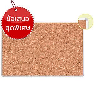 FUJI กระดานติดประกาศไม้ก๊อก 30 x 45ซม.