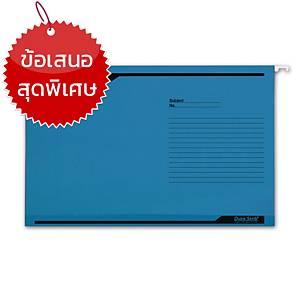 ตราช้าง แฟ้มแขวน 925F 240x364 มิลลิเมตรสีน้ำเงิน แพ็ค 10เล่ม