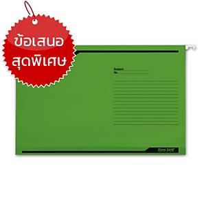 ตราช้าง แฟ้มแขวน 925 F 240x364 มิลลิเมตรสีเขียว แพ็ค 10เล่ม