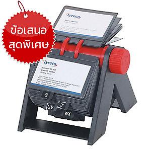 BINERMAX ชุดเก็บนามบัตรแบบโรตารี่W-1250 300 ใบ