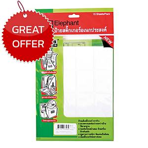 ELEPHANT A13 LABEL 38MM X 50MM 16 LABEL/SHEET - PACK OF 15 SHEETS