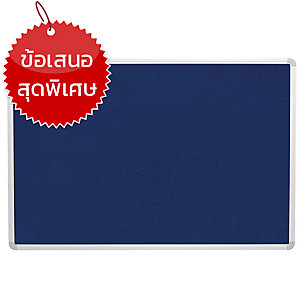 FUJI กระดานติดประกาศกำมะหยี่ 90 x 120ซม.น้ำเงิน