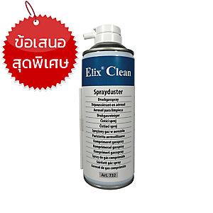 ลีเรคโก สเปรย์ทำความสะอาดทั่วไปปลอดสาร HFC 200 มิลลิลิตร