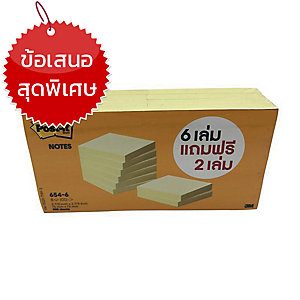 POST-IT กระดาษโน้ต 654-6VAD  ขนาด 3 x3 นิ้ว สีเหลือง 6 เล่ม ฟรี 2 เล่ม