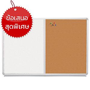 FUJI กระดานติดประกาศไม้ก็อกและไวท์บอร์ด 60 x 90ซม.