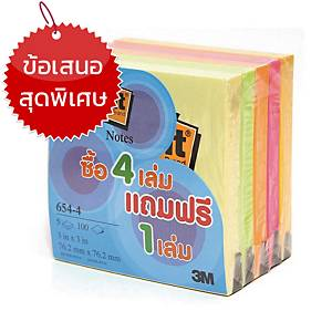 POST-IT กระดาษโน้ต 654-4VAD 3 x3  4 สีสะท้อนแสง+1เหลือง แพ็ค 5 เล่ม