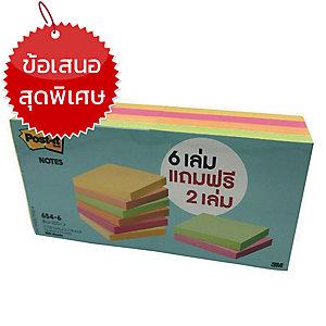 POST-IT กระดาษโน้ต 654-6VAD 3 x3  คละสีนีออน แพ็ค 6+2เล่ม