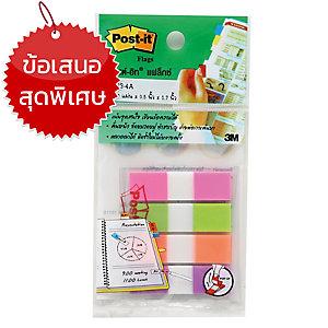 POST-IT แฟล็กซ์ 683-4A 0.5   X 1.7   สีชมพู,เขียว,ส้ม,ม่วง บรรจุ 25 แผ่น/สี