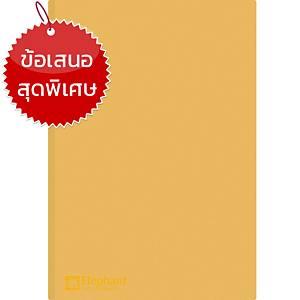 ตราช้าง แฟ้มซองพลาสติก 405 A4 แพ็ค 12 ซอง ส้ม