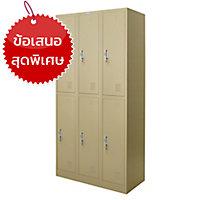 ZINGULAR ตู้ล็อคเกอร์เหล็ก ZLK-6106 6 ประตู ครีม
